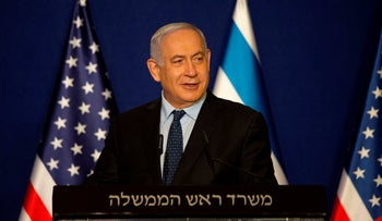 Netanyahu speaks during a joint statement with Pompeo in Jerusalem on November 19, 2020.