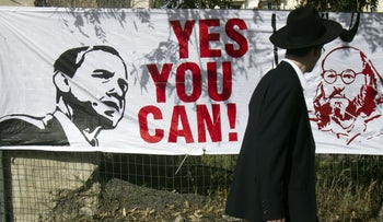 An Orthodox Jewish man walking past a banner in Jerusalem on March 13, 2013, calling on then-U.S. President Barack Obama to free Jonathan Pollard.