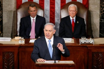 Prime Minister Benjamin Netanyahu speaking before the U.S. Congress said the world must unite to `stop Iran's march of conquest, subjugation and terror,' Washington D.C., March 3, 2015.