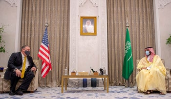 U.S. Secretary of State Mike Pompeo meets with Saudi Crown Prince Mohammed bin Salman during his visit to the country, in Riyadh, Saudi Arabia, November 22, 2020