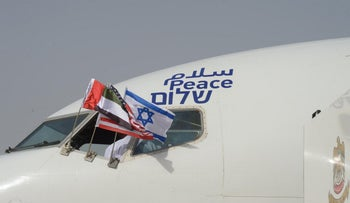 A plane chartered to fly to the UAE from Israel in the wake of the announcement of a peace deal between the two countries, Ben Gurion airport, Israel, August 2020.
