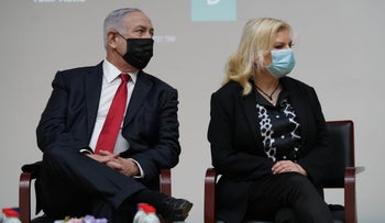 Prime Minister Benjamin Netanyahu and his wife Sara at the ceremony marking the International Day for the Elimination of Violence against Women, November 24, 2020.