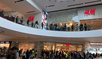 The Ayalon mall in the Tel Aviv suburb of Ramat Gan, November 27, 2020.