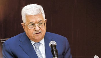Palestinian president Mahmoud Abbas chairs a meeting of the Palestine Liberation Organization (PLO) Executive Committee at the Palestinian Authority headquarters in Ramallah on October 3, 2019.