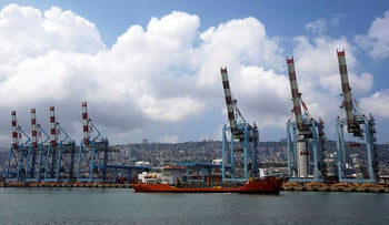 Cranes are seen at the port of the northern city of Haifa, Israel April 23, 2013.