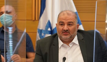 Joint List MK Mansour Abbas in a Knesset meeting in Jerusalem, November 10, 2020.