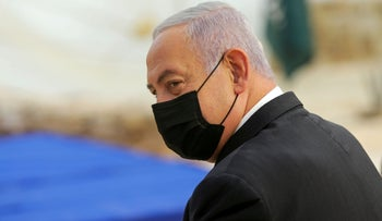 Prime Minister Benjamin Netanyahu attends the opening ceremony for Sha'ar Hagai national site in Israel November 29, 2020.