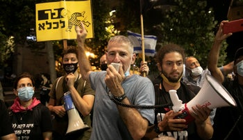 Golan at the anti-Netanyahu protests in Jerusalem, August 2020