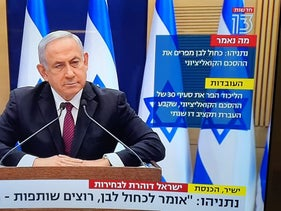Channel 13 News live fact-checks Netanyahu's speech, December 2, 2020.
