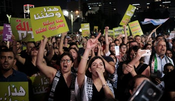 Israelis protesting against the law declaring Israel the nation-state of the Jewish people, November 2018.