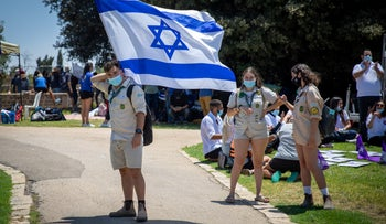 For illustration: Members of the Hebrew Scout youth movement demonstrate in Jerusalem, July 2020.
