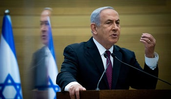 Benjamin Netanyahu delivers a statement to Likud party MKs at the Knesset in Jerusalem, December 2, 2020.