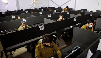 Soldiers at the Israeli army's epidemiological investigation center, September 2020.
