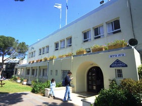Hebrew Reali High School in Haifa