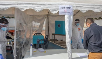 A polling station set up for local elections in Tel Mond, near Netanya, amid the coronavirus pandemic, November 2020.