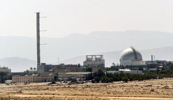 Photo dated 08 September 2002 shows a partial view of the Dimona nuclear power plant in the southern Israeli Negev desert.