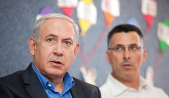 Netanyahu and Sa'ar in the city of Rehovot, 2012