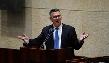 MK Gideon Sa'ar in the Knesset in Jerusalem, July 21, 2020.