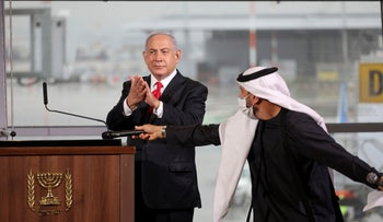 Benjamin Netanyahu attends a welcoming ceremony for the first flydubai commercial flight to arrive at Ben-Gurion International Airport, November 26, 2020.