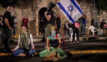 Unemployed Israeli artists protest coronavirus restrictions in Jerusalem, August 2020.