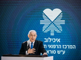 Benjamin Netanyahu speaks at the opening of a new emergency room at Ichilov Hospital, Tel Aviv, December 3, 2020.