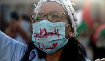 A woman wearing a face mask during a protest against normalizing relations with Israel, in Rabat, Morocco, Sept. 18, 2020.