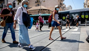 People in Jerusalem wearing masks, September 13, 2020.