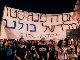 """Protesters hold a sign reading """"Avera Mengistu is the son of all of us"""" in Jerusalem. July 15, 2020."""