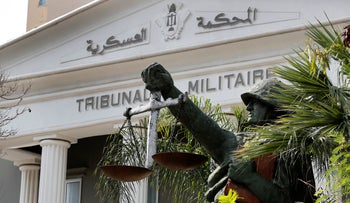 A statue outside the military court in Beirut, Lebanon, May 27, 2020.
