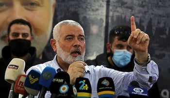 Palestinian group Hamas' top leader, Ismail Haniyeh, speaks at a Palestinian refugee camp in Sidon, Lebanon, September 6, 2020.