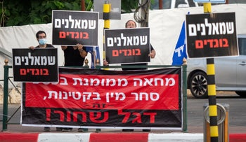 Protesters with the 'leftist traitor' banners in the central Israel town of Nes Tziona, October 2020