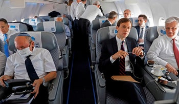 Jared Kushner flies with a U.S.-Israeli delegation to the UAE in the first-ever commercial flight from Israel to the UAE at the Abu Dhabi airport, August 31, 2020.