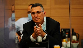 Gideon Sa'ar at a Knesset committee meeting, July 7, 2020.