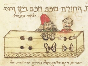 "A 1491 drawing of Jewish criminals, as seen on the cover of Ephraim Shoham-Steiner's 2020 book ""Jews and Crime in Medieval Europe."""