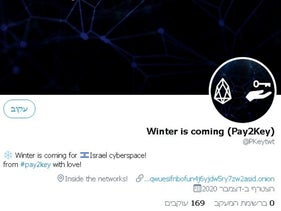 "A screenshot of the Pay2Key Twitter account, in response to an Israeli cyberexpert warning that ""Winter is Coming."""