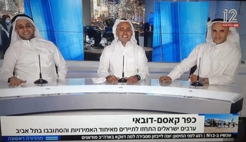 Hamada Odeh, Sayf Nader and Mohammed Issaw at a Channel 12 news studio.