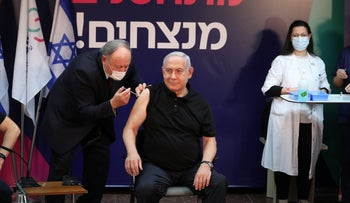 Netanyahu injected with the Pfizer-BioNTech vaccine live on TV at the Sheba Medical Cente inTel Hashomer, December 19, 2020.