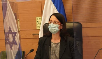 MK Einav Kabla from the Kahol Lavan party demanded the police, the transportation ministry and the cyber authority explain why the facial database was not deleted as promised