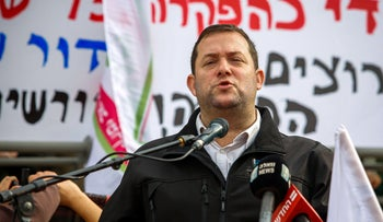Yossi Dagan, chairman of the Samaria Regional Council speaks at a demonstration, December 2018.