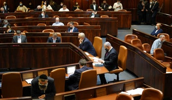 Lawmakers in the Knesset, December 2020.