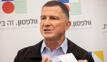 Health Minister Yuli Edelstein at the Wolfson Medical Center in Holon, December 2020.