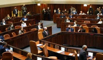The Knesset chamber prior to the vote on extending the life of the government.