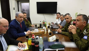 Benjamin Netanyahu in a security briefing, together with Meir Ben-Shabbat, far left, and Yossi Cohen, far right