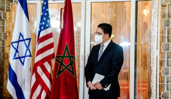 Moroccan Foreign Minister Nasser Bourita looks on during a visit by Israeli envoys to Rabat, Morocco, December 22, 2020.