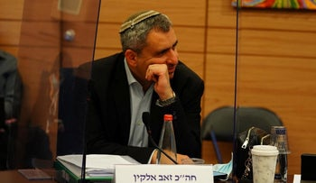 Former Minister for Higher Education Ze'ev Elkin at a Knesset Education Committee meeting, May 2020.