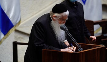 Deputy Education Minister Meir Porush of United Torah Judaism at the Knesset, Jerusalem, December 2020.