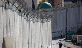 The separation wall between Jerusalem and Abu Dis, as seen from the Israeli side, January 29, 2020.