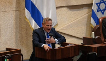 Meretz Chairman Nitzan Horowitz at the Knesset, Jerusalem, December 2020.
