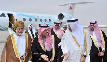 In this file photo, foreign ministers of the Gulf Cooperation Council (GCC) arrive ahead of an annual leaders summit in Riyadh, Saudi Arabia, December 9, 2019.