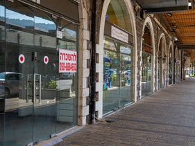 A vacant store for rent in Tiberias, Sept. 23, 2020.